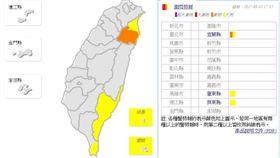 0831豪大雨特報(圖/翻攝自中央氣象局)
