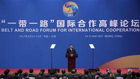 16:9 一帶一路國際合作高峰論壇,中國大陸,習近平(圖/美聯社/達志影像)