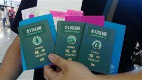 台灣國護照貼紙。(圖/翻攝自臉書粉專《台灣國護照貼紙 Taiwan Passport Sticker》)
