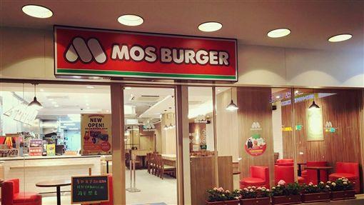 摩斯黃金薯條 圖/翻攝自MOS Burger 摩斯漢堡「癮迷」俱樂部臉書
