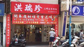 倪男在「洪瑞珍三明治手作坊」的臉書專頁留言,指稱該店的三明治是仿冒品,遭蔡姓老闆提告妨害名譽(翻攝畫面)