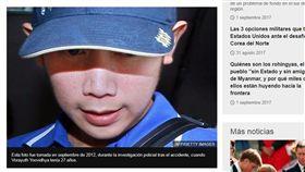 酒駕致死逃逸!紅牛繼承人烏拉育 4月底來台後行蹤不明 烏拉育 Vorayuth Yoovidhya 圖/翻攝自BBC http://www.bbc.com/mundo/noticias-41080341