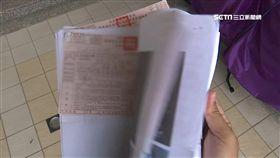 機車停騎樓被連開22張罰單 提告竟判「依法無據」全撤銷 SOT
