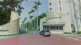 虎尾科技大學,虎科大 (圖/翻攝自Google Map)