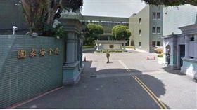國安局。(圖擷取自Google街景)
