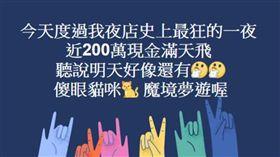 PONG Taipei店長臉書