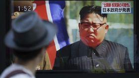 北韓試爆氫彈_美聯社