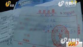 山東,國小,調皮,退學(微博 http://news.ifeng.com/a/20170903/51854055_0.shtml?_share=sina&tp=1504368000000)