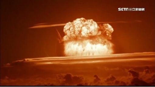 北韓氫彈若引爆 核輻射.有毒煙塵全世界遭殃