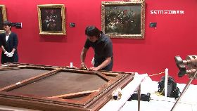 藝術保險增1800