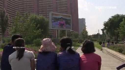 北韓核試! 韓憂戰爭再起 平壤居民感光榮