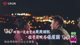 潘瑋柏,吳昕,無尾熊CP /翻攝自微博