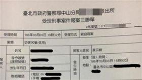 黃姓富豪遭人指控與2名律師灌醉並性侵酒店小姐,他不滿遭人抹黑,隨即託人前往派出所提告妨害名譽(翻攝自《爆料公社》)