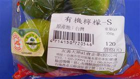 北市抽驗農藥殘留不合格產品(圖/台北市衛生局提供)
