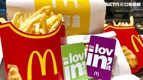 麥當勞推出全新儲值集點卡。(圖/記者馮珮汶攝)