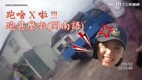 女警霸氣逮捕通緝犯。