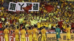 ▲中國足球隊今晚生死一戰。(圖/美聯社/達志影像)