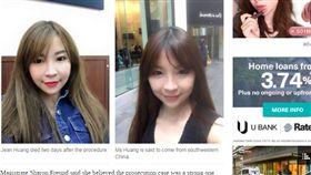 澳洲,隆乳,手術,身亡,大陸,雪梨,職照,醫師,整型 http://www.news.com.au/national/courts-law/manslaughter-charge-for-chinese-woman-in-fatal-salon-boob-job/news-story/f993079eaf0258aa9a2a7e113bcbd70e