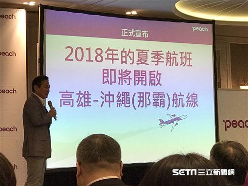 樂桃航空宣佈2018開航高雄—沖繩。(圖/記者簡佑庭攝)