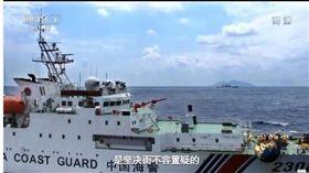 日本,中國,釣魚台,尖閣諸島,無人機。(圖/翻攝自《產經新聞》)