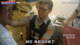 警察關心輕生男子