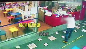 警察退休持棍報復 連鎖湯包店遭砸