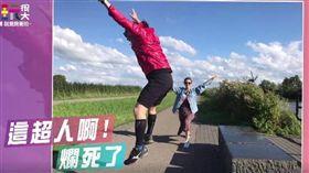 綜藝玩很大,邰智源(圖/翻攝自《綜藝玩很大》臉書)