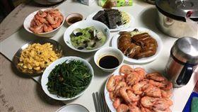 家常菜,媽媽,家人,暖心,料理,美味 https://www.facebook.com/photo.php?fbid=1554801137874692&set=gm.1542560059223968&type=3&theater