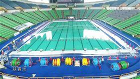《三立》獨家記錄!世大運泳池拆除
