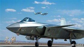 范冰冰演出電影《空天獵》,在微博po出殲-20戰鬥機照片。(翻攝自范冰冰微博)