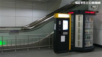 通勤福音 機捷A8站設自動借還書站
