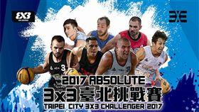 ▲FIBA台北挑戰賽。(圖/ABSOLUTE 3x3提供)