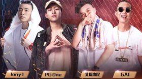 PG One萬磁王/臉書