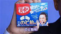 KitKat,巧克力,止咳糖漿,潤喉,松木安太郎(圖/翻攝自sinn mituiYouTube)