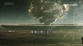 朝鮮6核試