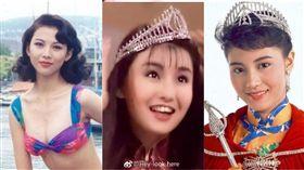 香港小姐,張曼玉,蔡少芬,李嘉欣(合成圖/翻攝自微博)