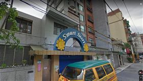 台北市士林區的師達幼兒園發生男童溺水意外(翻攝Google地圖)