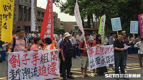 反迫遷團體政院抗議 記者張之謙攝