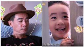 陳小春攜愛兒上《爸爸5》 擺酷樣坦言:與兒不熟! 圖/翻攝自芒果TV