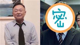 王世堅 金義聖/翻攝自王世堅臉書.韓網