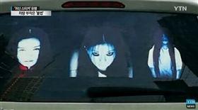 釜山,女鬼貼紙,圖/YouTube