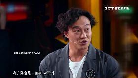 奕迅演淘汰1200