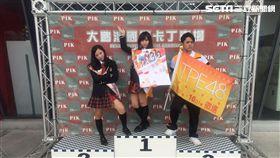 TPE48,陳詩雅,陳詩媛 /TPE Entertainment提供