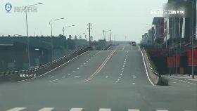 陸波浪公路1800