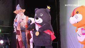 熊讚帶小孩2400