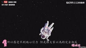 太空有些微的重力