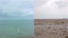 巴哈馬海水回來了。(合成圖/翻攝自@deejayeasya Twitter)