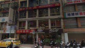 麥當勞新北市土城區裕民店。(圖/翻攝Google Map)