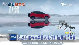 文 陸推電動車1200