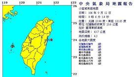 地震/中央氣象局